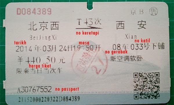 IMAG0357 2