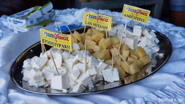Συριανά τυριά. Στη μέση το Σαν Μιχάλη.