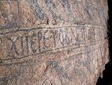 Teuchira (Tocra, Libia) - Mosaico -detalle