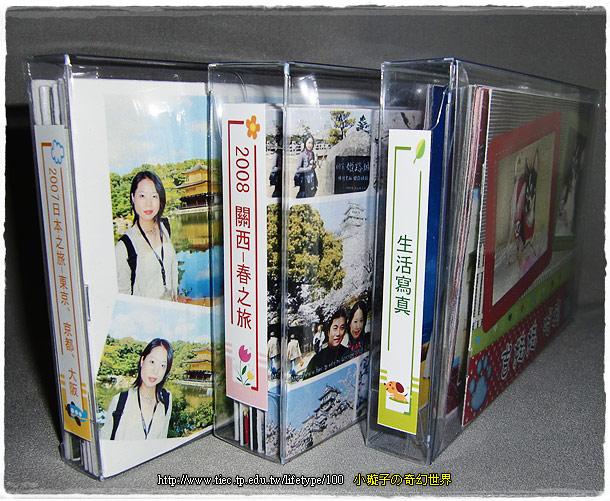 2009minibook01.jpg