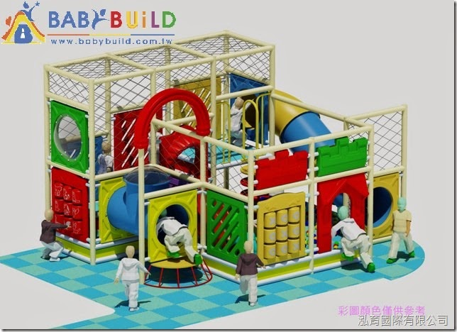 BabyBuild 室內3D泡管兒童遊樂設施