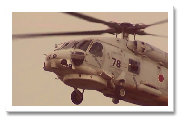 SH-60 Sea hawk Helicopter