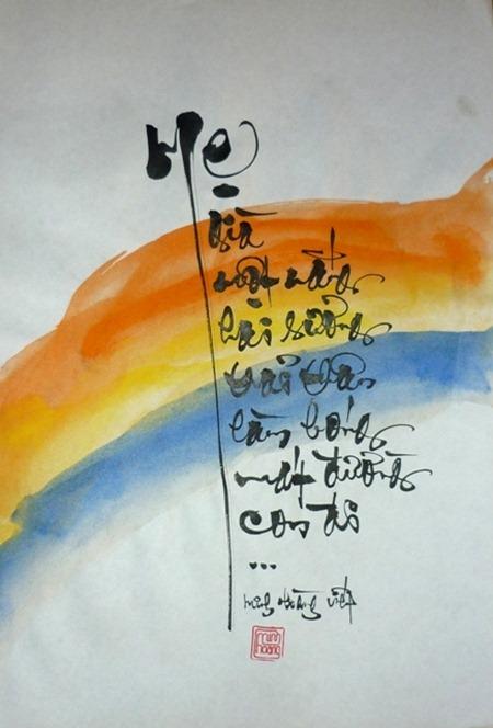 thie-vu-lan-thu-phap-sac-mau-vu-lan (5)