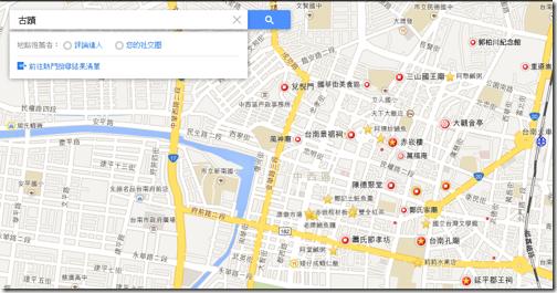 google maps-18