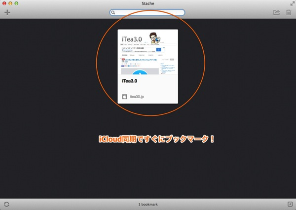 Mac app productivity stache4