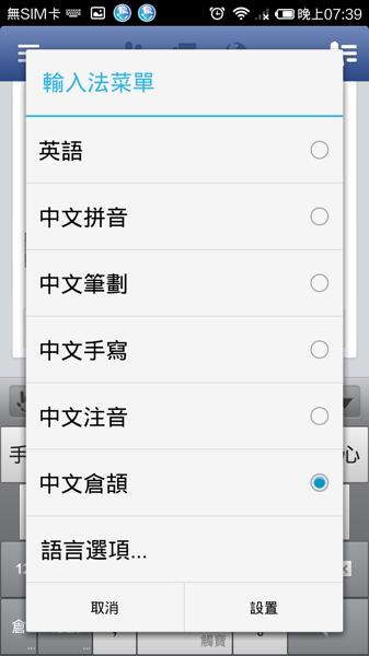 Screenshot 2014 03 07 19 39 28