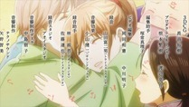 Chihayafuru - ED2 - Large 04