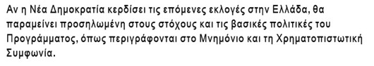 11-6-2012 6-32-56 πμ