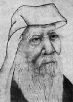 frases - 11 - Lao Tzu