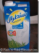 Milk Carton - Arabic Writing