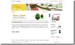2 ELIM美語 網頁設計