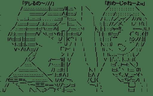 染谷まこ と 竹井久 (咲)