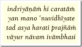 Bhagavad-gita, 2.67