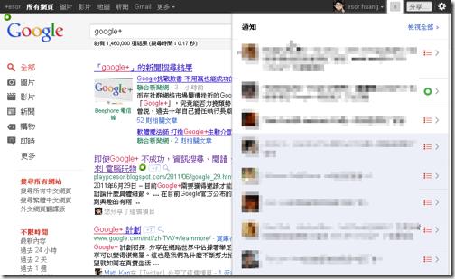 a google search-06