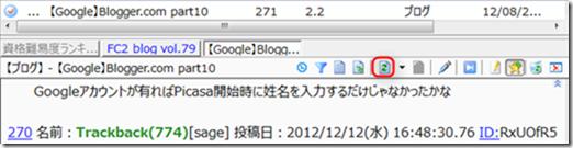 2012-12-25_05h24_40
