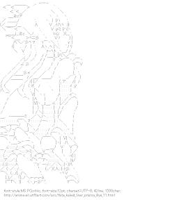 [AA]Illyasviel von Einzbern (Fate/kaleid liner Prisma Illya)