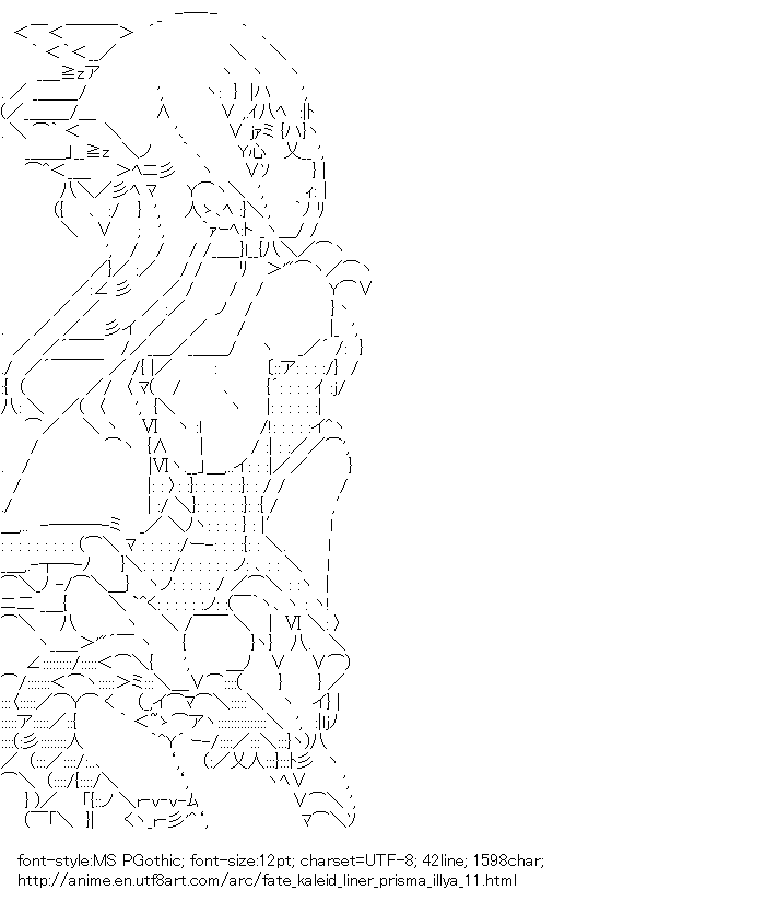 Fate/kaleid liner Prisma Illya,Illyasviel von Einzbern,Fate