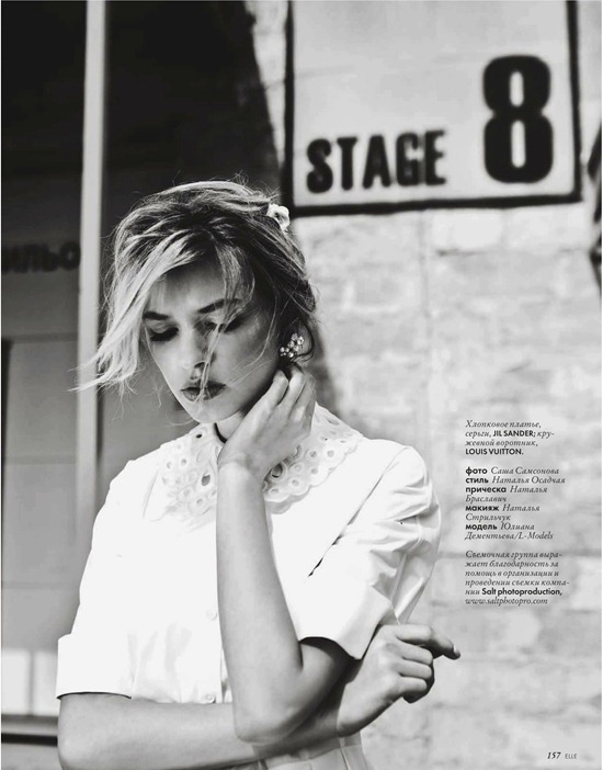 elle-ukraine-june-2012-7