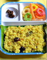 Narthangai sadam recipe