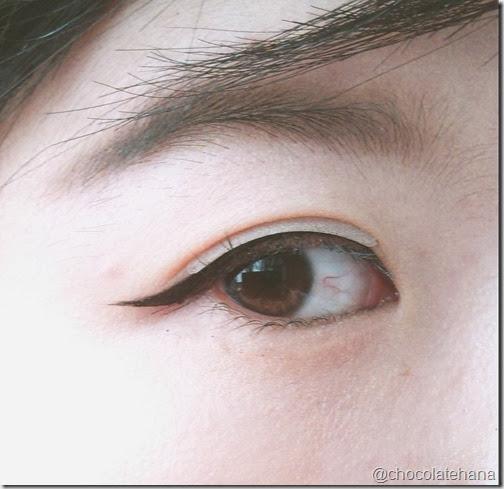 highlighting eyes