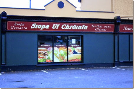 siopa-grosaera-grocery-shop-irish-language-gaelige