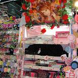 donki hote shopping in Kabukicho, Tokyo, Japan