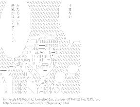 [AA]Ryosuke (Higanjima)