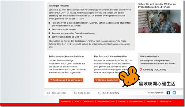 2013 BahnCard 02