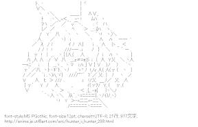 [AA]ネフェルピトー (HUNTER×HUNTER)