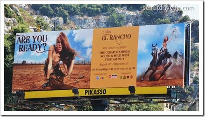 el rancho (9)