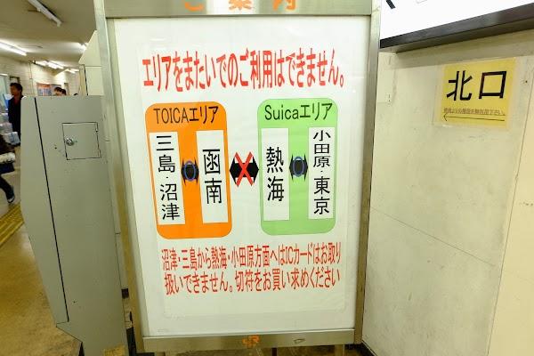 DSCF9629.JPG