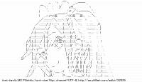 平塚 静(やはり俺の青春ラブコメはまちがっている。)