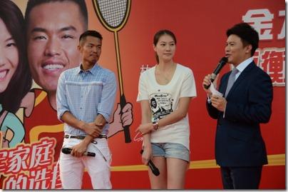 Lin Dan & Xie Xin Fang