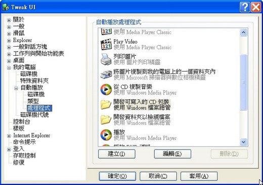 autoplay_004.jpg