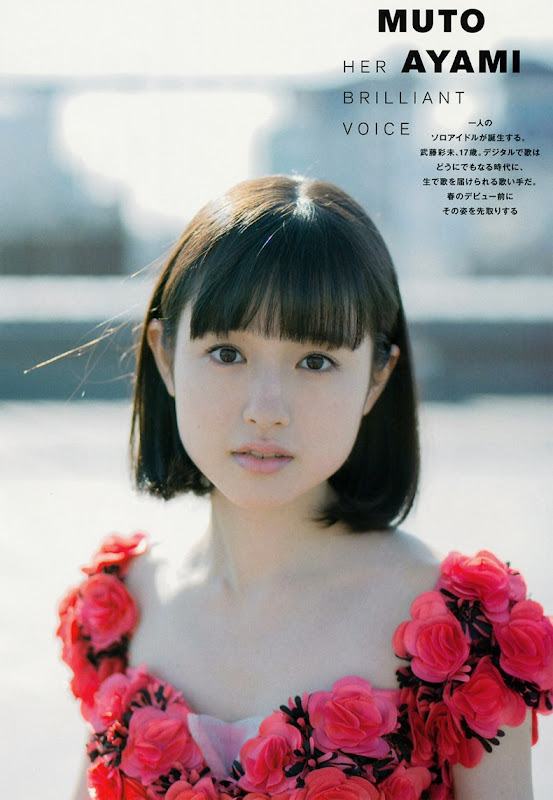 9481_magazine_muto-ayami