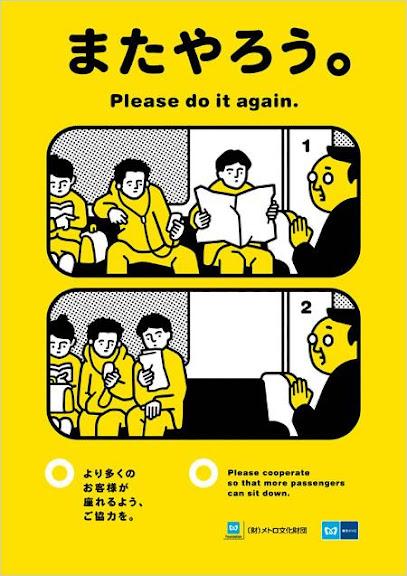 tokyo-metro-manner-poster-201009.jpg