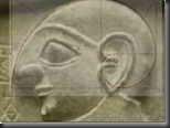 sumerian code 1