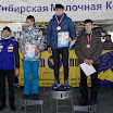 triathlon-103.jpg