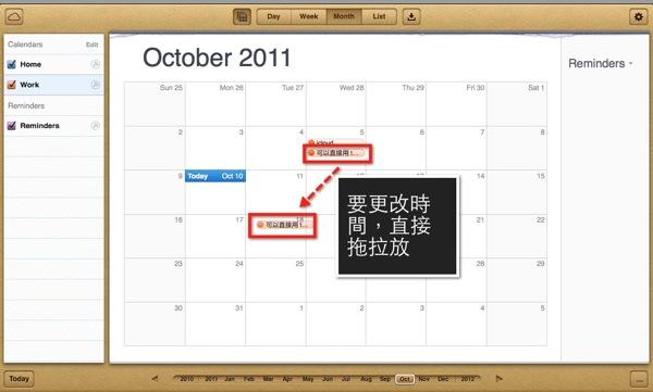 Icloud calendar drag