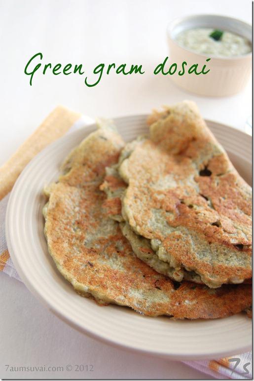 Green gram dosai
