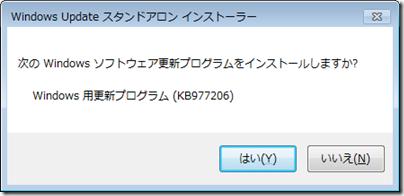 Windows6.1-KB977206-x86-01