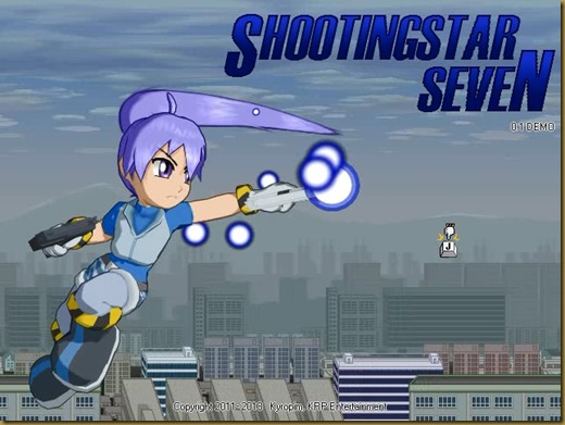 Shootingstar Sevenタイトル