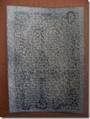 2013-06-02 002 2013-06-02 009
