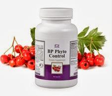 Фито Контрол / BP Phyto Control