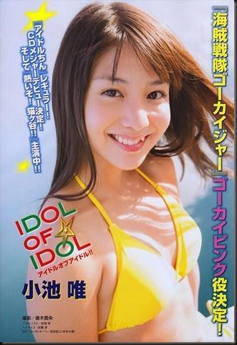600full-yui-koike (15)
