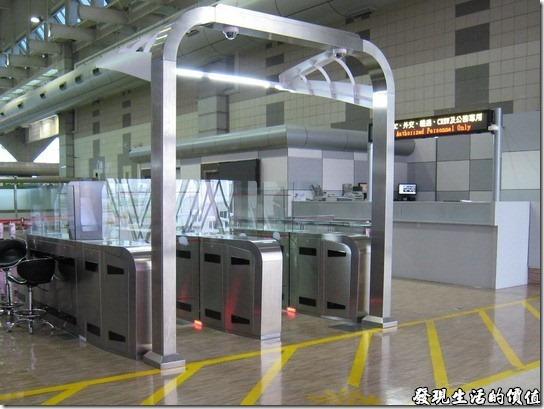 小港機場的自動查驗通關系統
