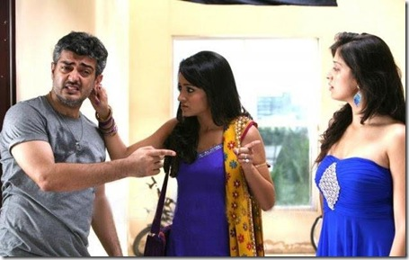 ajith-trisha-lakshmi-rai-mankatha-movie-stills