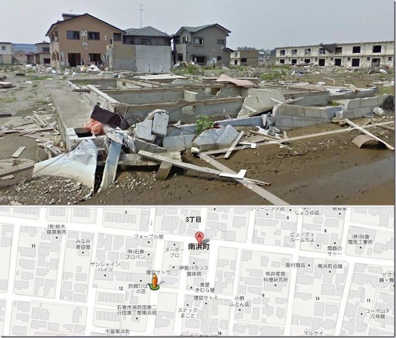 minamihama_googlemap_ryokanhibarinosou