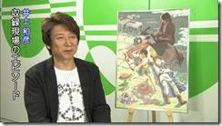 Children Who Chase Kazuhiko Inoue