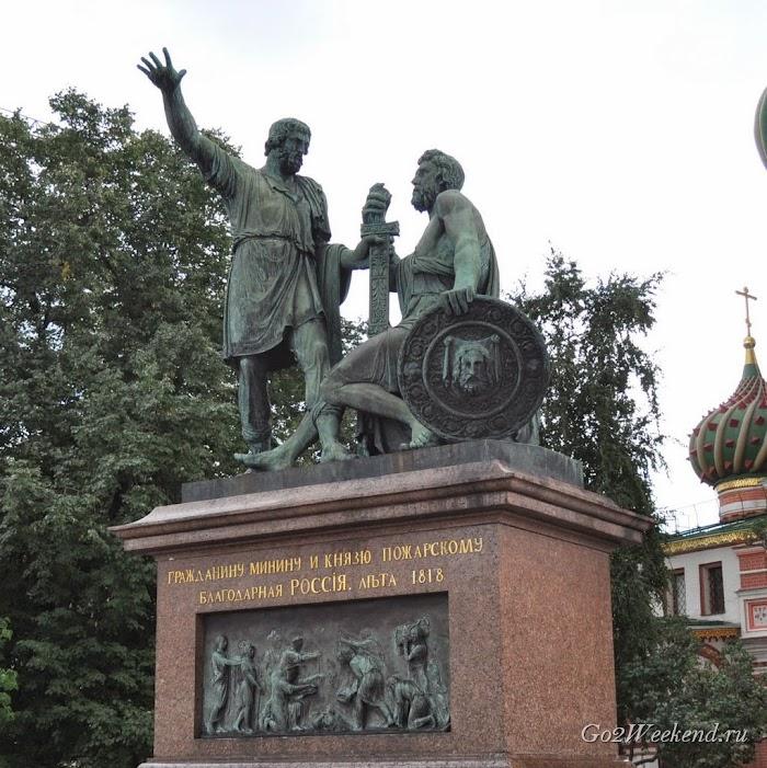 Памятник Минину и Пожарскому Храм Василия Блаженного